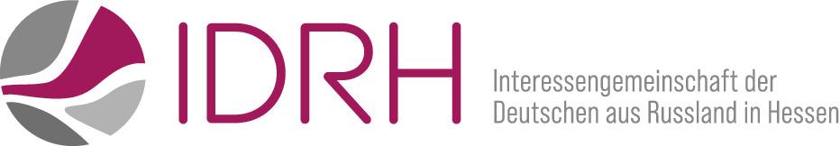 Logo Interessengemeinschaft der Deutschen aus Russland Hessen
